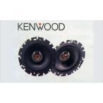 MRワゴン フロントスピーカー(リヤスピーカー) 左右2個セット KENWOOD  スズキ純正部品 パーツ オプション