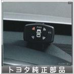 マークX コーナーセンサー ボイス(4センサー)  トヨタ純正部品 パーツ オプション