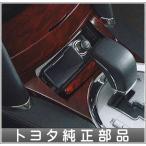 mak066 マークX ノースモーカーズボックス  トヨタ純正部品 パーツ オプション