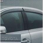 マークX サイドバイザー ベーシック  トヨタ純正部品 パーツ オプション