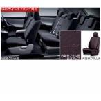 ショッピングANA マークXジオ フルシートカバーロイヤルタイプ  トヨタ純正部品 パーツ オプション