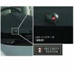 ショッピングANA マークXジオ オートアラームベースキット・多重  トヨタ純正部品 パーツ オプション
