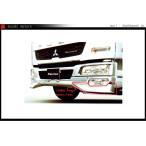 ファイター フロントエアダムエクステンションのナチュラルホワイト  三菱ふそう純正部品 パーツ オプション