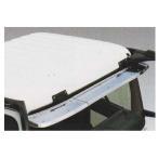スーパーグレート フロントウインドバイザー スーパーミラー装着車用  三菱ふそう純正部品 パーツ オプション