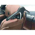 6 GRAN COUPE トラベル&コンフォート・システム コート・ハンガー  BMW純正部品 パーツ オプション