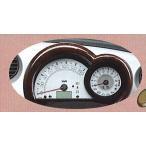 ムーヴラテ メータークラスターパッチ2眼メーター用  ダイハツ純正部品 パーツ オプション