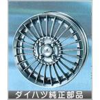 ムーヴ アルミホイールセット(15インチ・SCUBA)  ダイハツ純正部品 パーツ オプション