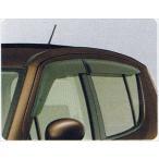 MRワゴンWit ドアバイザー  スズキ純正部品 パーツ オプション