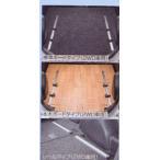 ファンカーゴ ユーティリティベースキット 本木ボードタイプ  トヨタ純正部品 パーツ オプション