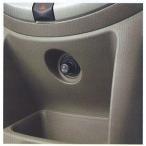 ノート シガーライター(電源ソケット交換タイプ)  日産純正部品 パーツ オプション
