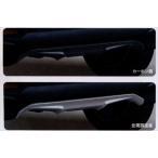 ソリオ リヤバンパーディフューザー ※2012年7月上旬発売予定 スズキ純正部品 MA15S パーツ オプション