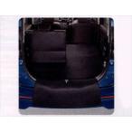 ソリオ ラゲッジマット(バンパーカバー付) スズキ純正部品 MA15S パーツ オプション