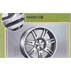 アウトランダー RAYSアルミホイール(18インチ) 1本からの販売  三菱純正部品 パーツ オプション