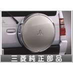 pajm027 パジェロミニ エクシードタイヤケース  三菱純正部品 パーツ オプション