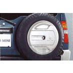 パジェロミニ スペアタイヤカバー※中央のシルバーの部分は付属しておりません  三菱純正部品 パーツ オプション