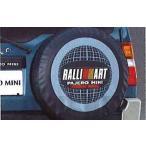 pamini051 パジェロミニ スペアタイヤカバー(RALLIART)  三菱純正部品 パーツ オプション