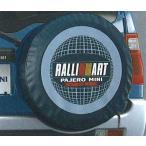 パジェロミニ スペアタイヤカバー(RALLIART)  三菱純正部品 パーツ オプション
