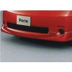 pot004 ポルテ フロントスポイラー  トヨタ純正部品 パーツ オプション