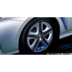 プリウス ホイールアクセントピース/ブルー(バルブ有4個入り)  トヨタ純正部品 パーツ オプション