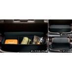 スペイド ラゲージソフトボックス  トヨタ純正部品 パーツ オプション