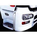 クオン メッキバンパーエンドカバー エアダム付車左右セット  日産ディーゼル純正部品 パーツ オプション