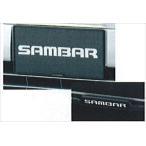 sam133 サンバー ナンバープレートベース  スバル純正部品 パーツ オプション
