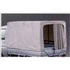 サンバートラック ランカン幌セット  スバル純正部品 パーツ オプション