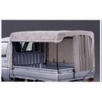 サンバートラック 三方開幌セット  スバル純正部品 パーツ オプション