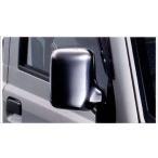 サンバートラック ドアミラーカバーの(メッキ)  スバル純正部品 パーツ オプション