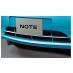 ノート E12 フロントバンパーグリルフィン  日産純正部品 パーツ オプション
