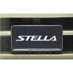 ステラ ナンバープレートベース1枚からの販売  スバル純正部品 パーツ オプション