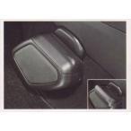 レガシィ クリーンボックス(ブラック)  スバル純正部品 パーツ オプション