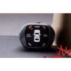 スパシオ コーナーセンサーボイス(4センサー)  トヨタ純正部品 パーツ オプション