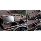 スペイド  純正 部品 パーツ NSP141 トヨタ純正部品