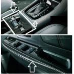 WRX S4・STI カーボン調パネル 2点キット  スバル純正部品 パーツ オプション