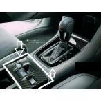 WRX S4 カーボン調パネル コンソール  スバル純正部品 パーツ オプション