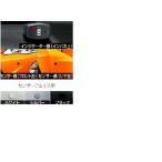 アクア コーナーセンサー ボイス4センサー(インジケーター)  トヨタ純正部品 パーツ オプション