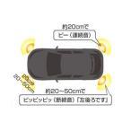C-HR コーナーセンサーのボイス4センサー用のインジケーターのみ ※センサーは別売 トヨタ純正部品 ZYX10 NGX50  パーツ オプション