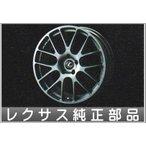 GS F スポーツ パーツ(TRD) 19インチ鍛造アルミホイール 1台分  レクサス純正部品 パーツ オプション