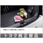 IQ ラゲージソフトトレイ  トヨタ純正部品 パーツ オプション