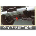 テリオス テリオスキッド エンジンアンダーカバー(AT車専用)  ダイハツ純正部品 パーツ オプション