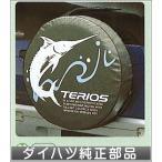テリオス テリオスキッド スペアタイヤカバー(マリン)  ダイハツ純正部品 パーツ オプション