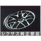 LS F スポーツ パーツ(モデリスタ) 19インチアルミホイール&タイヤセット 1台分  レクサス純正部品 パーツ オプション