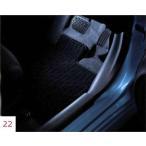 ノート フットイルミネーション SRSカーテンエアバックシステム無車用 日産純正部品 HE12 E12 NE12  パーツ オプション