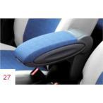 ノート センターアームレストコンソール(USBポート2個付) 日産純正部品 HE12 E12 NE12  パーツ オプション
