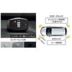アベンシス コーナーセンサー ボイス4センサー(インジケーター付)のみ *センサーキットは別売  トヨタ純正部品 パーツ オプション