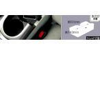 プリウスPHV おくだけ充電 本体  トヨタ純正部品 パーツ オプション