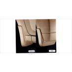 アルト マッドフラップセット 1台分(4枚セット)  スズキ純正部品 パーツ オプション