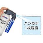 タッチアップペンとタッチガンエアープラスのセット ホルツ MINIMIX 『日産 J21 ユーカリグリーンM』
