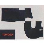 トヨエース フロアマット スタンダードタイプシングルキャブ標準  トヨタ純正部品 パーツ オプション